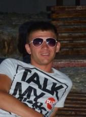 Игорь, 28, Россия, Рыльск