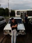 Ramil, 24  , Nizhnekamsk