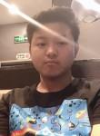 Jakey, 21, Xi an