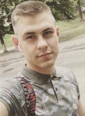 Дмитрий, 20, Україна, Київ