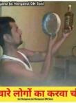 Vinod Lohar, 28  , Indore