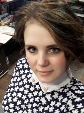 Екатерина, 33, Россия, Мурманск