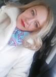 Светлана, 46 лет, Королёв