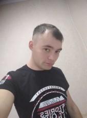 Adel, 30, Russia, Chistopol