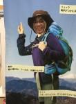 ながほそ, 42  , Tokyo