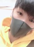 レイジ, 19  , Higashimurayama-shi