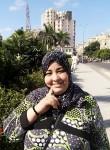 مها احمد , 45  , Alexandria