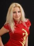 Liza, 32, Khabarovsk