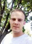 Andryukha, 24, Kryvyi Rih