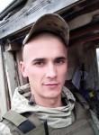 Ruslan, 18, Vinnytsya