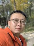 123, 35, Xining