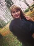Ніна, 31  , Dubrovytsya