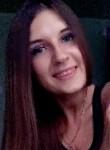 Юлия, 24 года, Самара