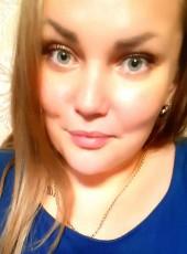 Lesya, 32, Russia, Petrozavodsk