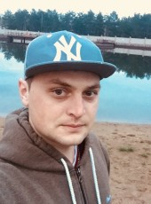 Назар, 25, Україна, Київ