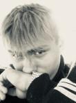 Mihail, 19 лет, Корсаков