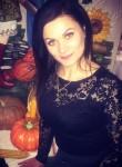 Ekaterina, 33  , Myrhorod
