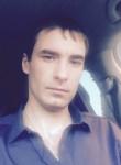 Veaceslav, 31 год, Partanna