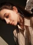 Nastya, 18, Novosibirsk