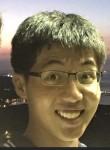 Ian, 19, Kaohsiung