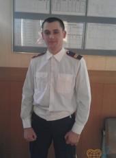 Pavel, 32, Russia, Elektrostal