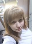 Наташа, 38 лет, Москва