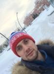 Юра, 28 лет, Вязьма