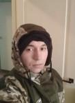 Aleksey, 22, Novokuznetsk