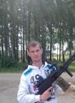 Nikolay, 32, Yekaterinburg