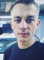 Denis, 22, Russia, Tashtagol