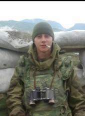 Aleksandr , 28, Russia, Kiselevsk