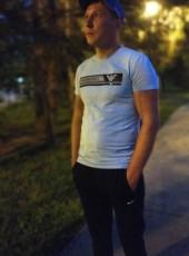 Maksim, 35, Russia, Kazan
