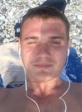Денис, 29, Россия, Петрозаводск