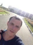 Пётр, 25 лет, Белгород
