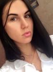 Evgeniya, 25, Kirovo-Chepetsk