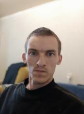 Artem, 34, Belarus, Mahilyow
