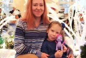 Irina, 36 - Miscellaneous
