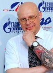 Oleg, 53  , Gubkinskiy