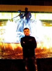 Леонид, 27, Россия, Подольск