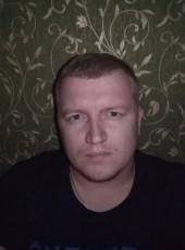 Алексис, 28, Россия, Нижний Новгород
