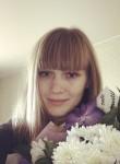 Знакомства Дніпропетровськ: Алёнка, 24
