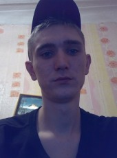 Dmitriy, 33, Russia, Omsk