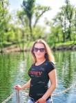 Ira, 33, Dnipropetrovsk