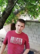 Roman, 29, Ukraine, Ivano-Frankvsk