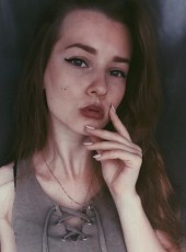 Kristina, 21, Russia, Moscow