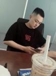浪里个浪, 34, Chengdu