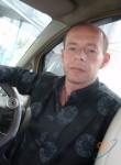 Максим, 43 года, Владивосток