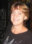 Valentina, 40, Orenburg