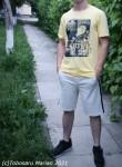 Viorel, 20  , Bucharest