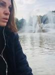 Оксана - Якутск